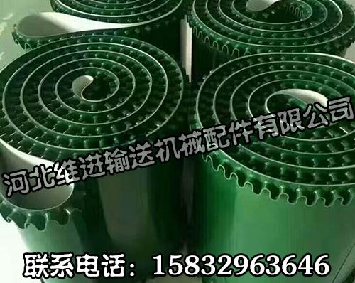 橡胶皮带输送带